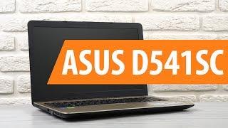 Розпакування ASUS D541SC / Unboxing ASUS D541SC
