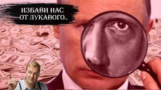 РОССИЯ-МАТЬ, тебя обманывают! По заветам фюрера.. / РЕАЛЬНАЯ ЖУРНАЛИСТИКА