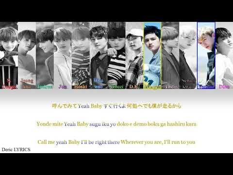 Seventeen - Call Call Call (Color Coded Lyrics) [Kan/Rom/Eng]