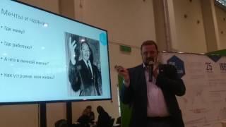 Модельный урок «Профессии будущего» VIDEO 20170413 165749