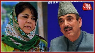 No Chance Of Congress Alliance With PDP: Ghulam Nabi Azad Responds To BJP-PDP Break Up