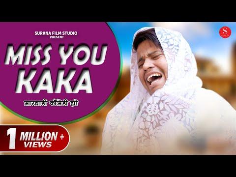Pankaj Sharma New Comedy -Miss You Kaka | कॉमेडी धमाका - काका भतीज कॉमेडी शो P-7 | Kaka Bhatij | SFS thumbnail