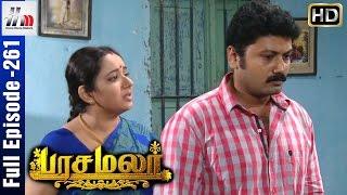 Pasamalar Tamil Serial | Episode 261 | Pasamalar Full Episode | Home Movie Makers