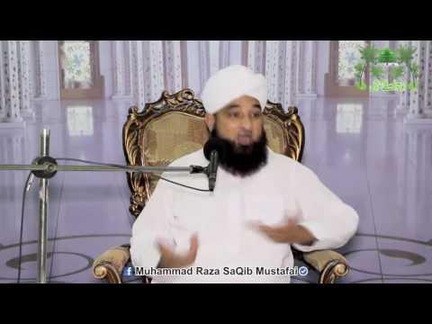 Imam Bukhari ka Waqia | Saqib Raza Bayans