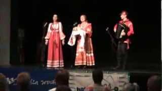 Русский каравай (Russian traditions)
