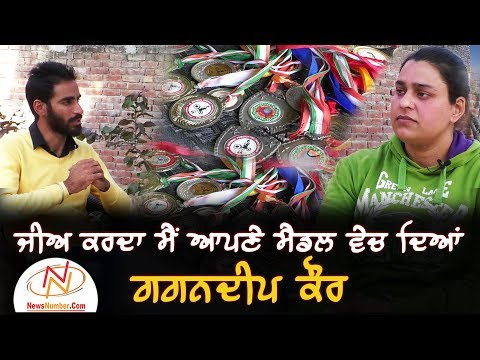 Interview with Gagandeep Kaur, Power Lifter || Bittu Chak Wala || Rang Punjab De