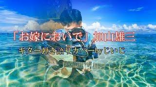 毎日暑いね・・大好きなアロハ着て夏の海の歌を歌ってみました。 ウクレ...