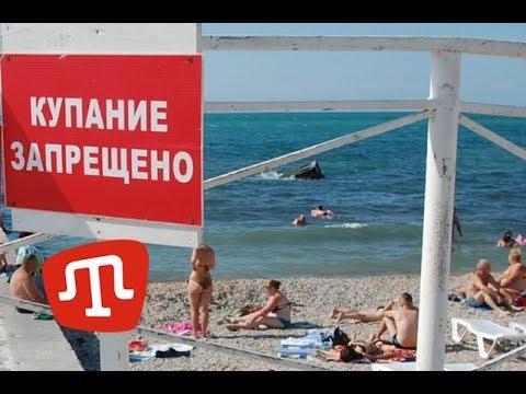 Обережно, брудна вода: в Криму закриваються пляжі на популярних курортах