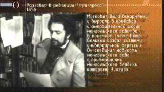 Кавказский узел. История и современность .