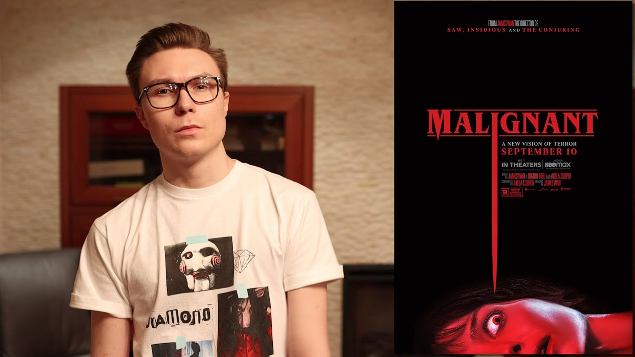 Review: James Wan returns to horror with gory 'Malignant'