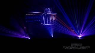 Лазерное шоу на выпускном вечере 23.05.2017 Северодвинск