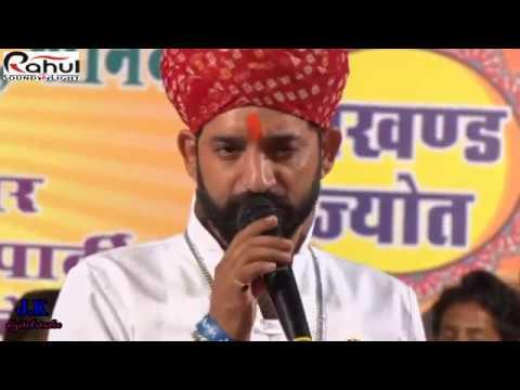 देशाणे री धरती\\desane ri dharti--by- ajay sing bikaner\\bheru baba jaagrn live from nokha