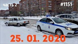 ☭★Подборка Аварий и ДТП от 25.01.2020/часть 2/#1151/Январь 2020/#авария
