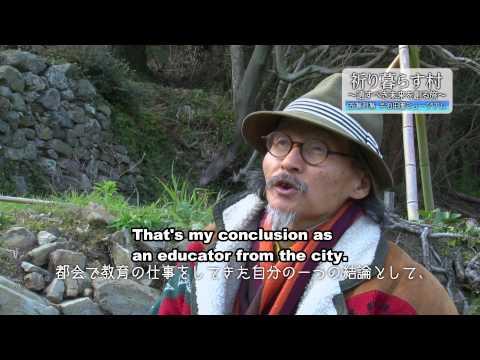 Genki Japan TV  /  Nagasaki Goto Inlands