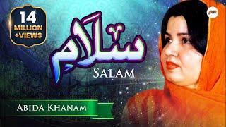 Abida Khanam - Salaam - Yeh Sab Tumhara Karam Hai Aaqa - 2001