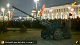 Салют в честь 76-летия снятия блокады Ленинграда