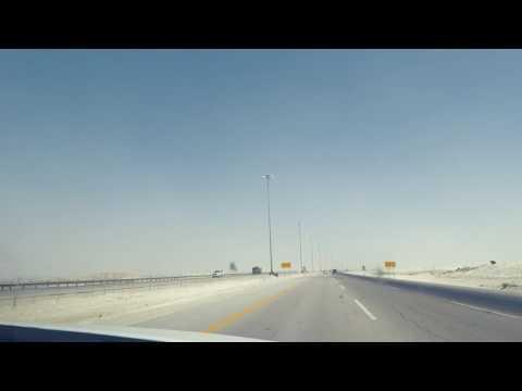 Al Khobar to 2nd Industrial City Dammam