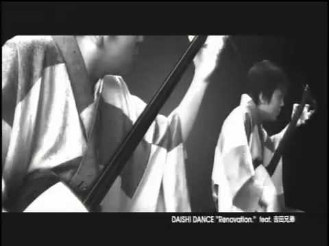 Daishi Dance feat. Yoshida Brothers Renovation 吉田兄弟 (Full Version): Daishi Dance feat. Yoshida Brothers Renovation 吉田兄弟 (Full Version)  Theme song for Japan Industry Pavilion at Shanghai Expo 2010 Japan.  Yoshida Brothers website http://www.domomusicgroup.com/yoshidabrothers/index.php  iTunes Store http://ax.search.itunes.apple.com/WebObjects/MZSearch.woa/wa/search?entity=album&media=all&page=1&restrict=true&startIndex=0&term=yoshida+brothers?at=11lMDe
