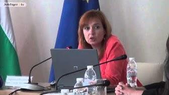 Стартира първата процедура по ОПРЧР 2014-2020