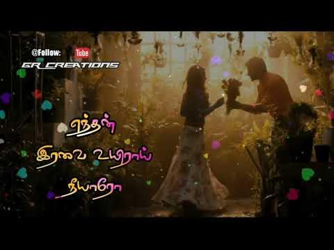 Tamil WhatsApp status lyrics || Adada Adada song || Awesome lyrics || RAJA RANI || GR Creations