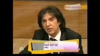 Кай Метов - О косметике Нанодерм(, 2012-03-01T18:52:30.000Z)