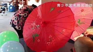 Edinburgh Festival --Chinese Arts and Culture Festival