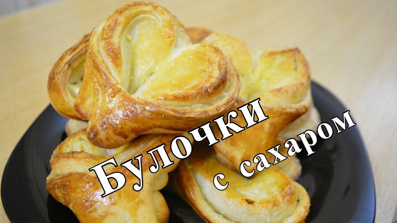 магазинах BarkovSki булки сладкие с сахаром назначению термобелье подразделяют