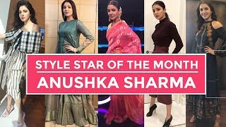 Anushka Sharma- Style star of the month | S01E01| Bollywood | Pinkvilla