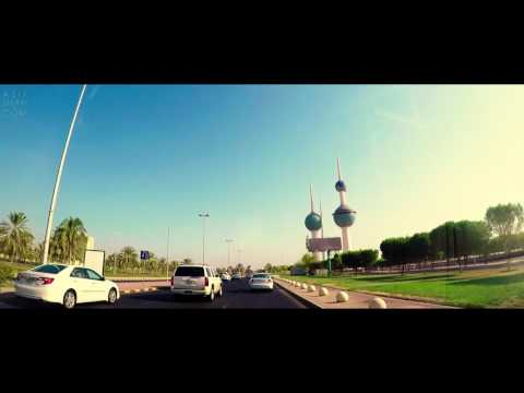 Driving in Kuwait City: Morning drive on Gulf Road