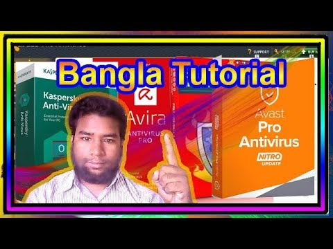 All Most best Antivirus Computer security System Top 4 Antivirus ( Bangla Tutorial )