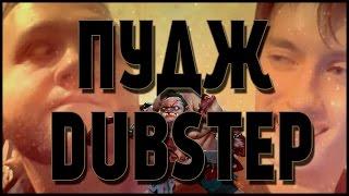 MADEVIL ft Dj.Arti-Fix - ПУДЖ |MMV #83