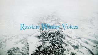 Russian Winter Voices - Гимн Древних (Hymn of the Old Ones, with subs)