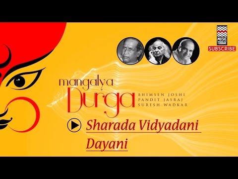 Sharada Vidyadani Dayani - Bhimsen Joshi | Pandit Jasraj | Suresh Wadkar(Album: Mangalya Durga)