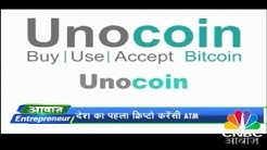 Unocoin Launches India's First Bitcoin ATM In Bengaluru
