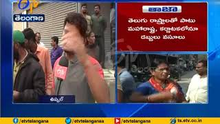Green Gold Biotech Scam | Victims at Uppal Head Office