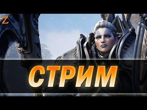 видео: paragon - Обнова 44.6 ЗИМНИЙ ФЕСТИВАЛЬ! ТЕРРА