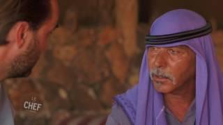 Bedouin Negev-??? ??????