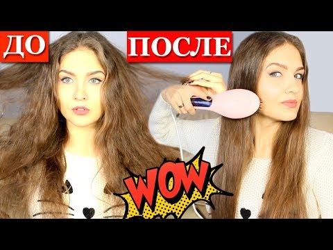 ТЕСТ-ДРАЙВ! Бюджетная щетка-выпрямитель Fast Hair Straightener HQT-906 от best-comb.com.ua. Juliya