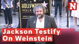 Peter Jackson Might Testify Against Harvey Weinstein