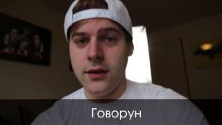 �������� ���� 10 видов вокальных каверов (JARED DINES RUS) ������