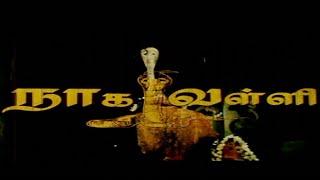 Nagavalli Full Movie HD