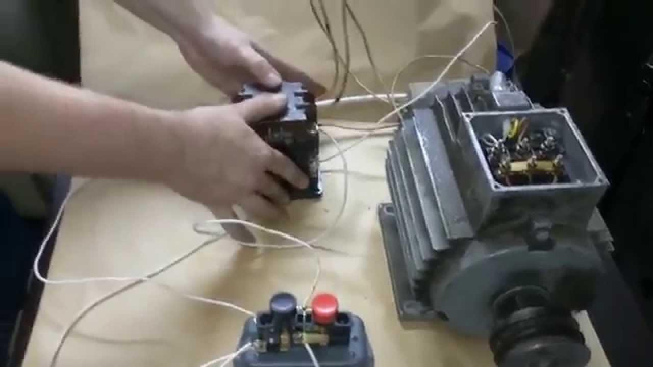 Трехфазный магнитный пускатель схема подключения.