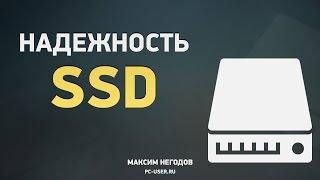 Надежность SSD после 1.5 года эксплуатации (срок службы OCZ Vertex 4)
