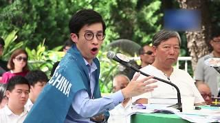 梁頌恆 無法剝奪我的議員資格 主持人 但你如果如此無法開會投票