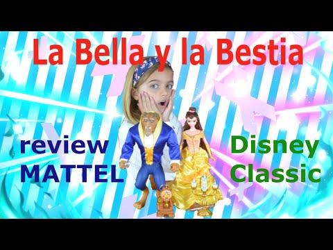 Disney Classic Signature Collection: ❤ La Bella y la Bestia. [Review, Mattel]
