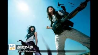 Wei Ni Er Hou Midi And Sound Cut By Lek Eva