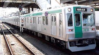 京都市営地下鉄 10系 12編成 竹田駅
