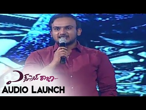 Director Merlapaka Gandhi Emotional Speech At Express Raja Audio Launch || Sharvanand,Surabhi