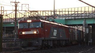 EH500-59牽引3085レと前後の貨物列車 府中本町 2019/12/12
