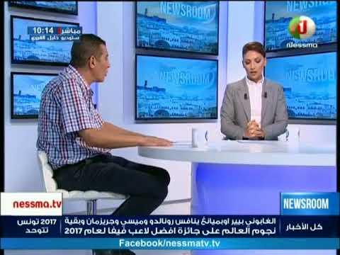 News Room du Vendredi 18 Aout 2017